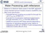 water processing path reflectance