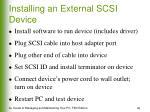 installing an external scsi device