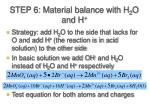step 6 material balance with h 2 o and h