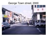george town street 2000