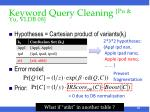 keyword query cleaning pu yu vldb 08