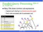 parallel query processing qin et al vldb 10