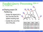 parallel query processing qin et al vldb 10127