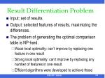result differentiation problem