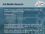 3rd mobile network