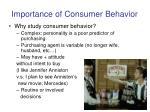 importance of consumer behavior