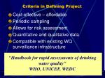 criteria in defining project