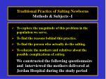 traditional practice of salting newborns methods subjects 1