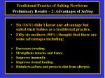 traditional practice of salting newborns preliminary results 2 advantages of salting