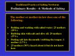 traditional practice of salting newborns preliminary results 4 methods of salting