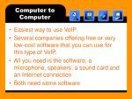 computer to computer
