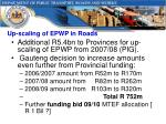 up scaling of epwp in roads