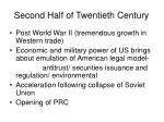 second half of twentieth century