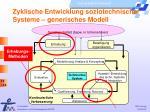 zyklische entwicklung soziotechnischer systeme generisches modell