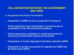 collaboration between the government and undp