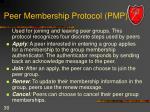 peer membership protocol pmp