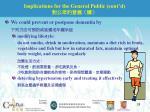 implications for the general public cont d