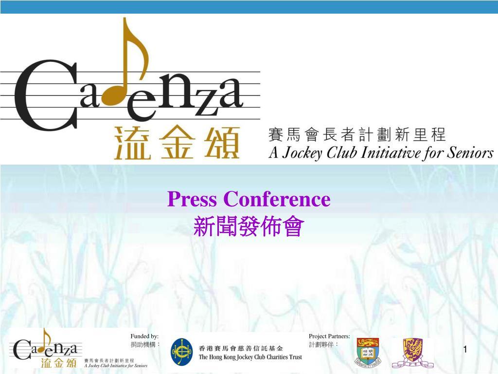 press conference l.