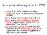 an approximation algorithm for etsp