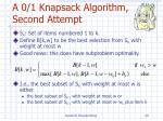a 0 1 knapsack algorithm second attempt