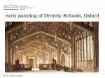 early painting of divinity schools oxford