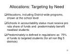allocations targeting by need