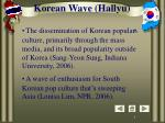 korean wave hallyu5