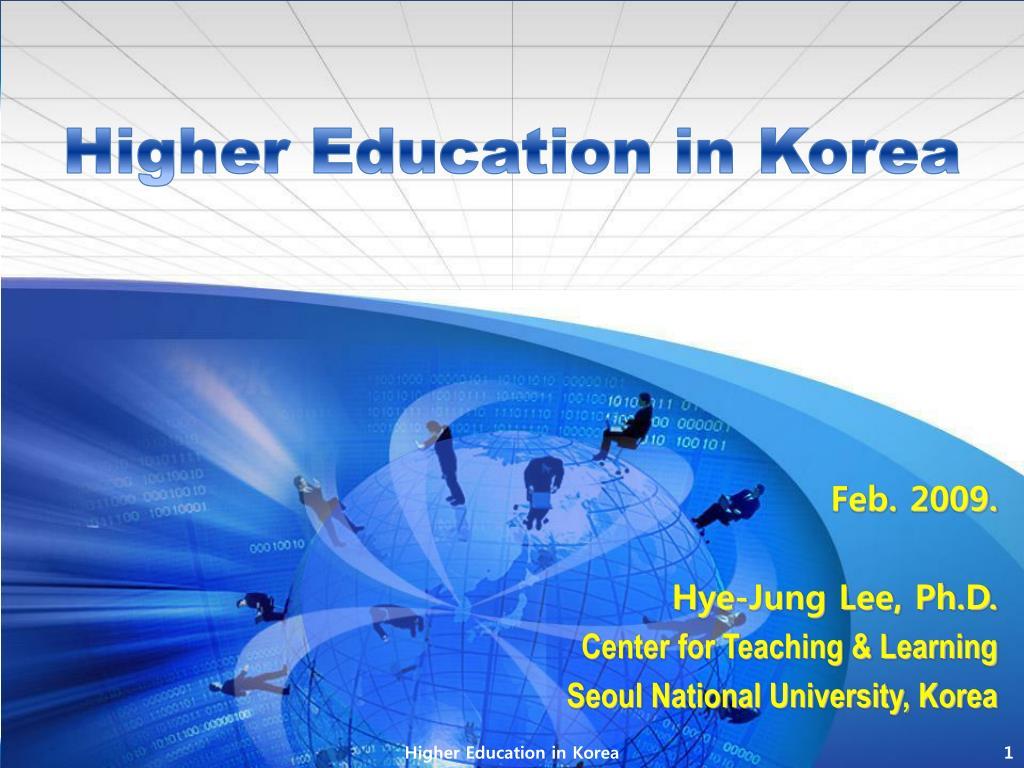 higher education in korea l.