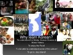 why learn korean