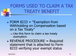 forms used to claim a tax treaty benefit