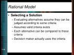 rational model10