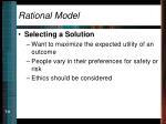 rational model9