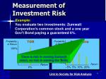 measurement of investment risk