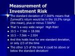measurement of investment risk14
