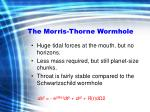 the morris thorne wormhole