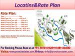 locatins rate plan