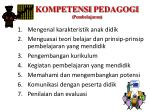 kompetensi pedagogi pembelajaran
