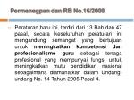 permenegpan dan rb no 16 2009