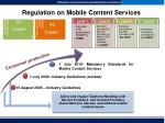 regulation on mobile content services