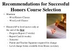 recommendations for successful honors course selection