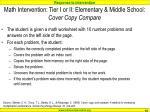 math intervention tier i or ii elementary middle school cover copy compare