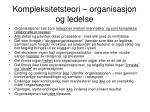 kompleksitetsteori organisasjon og ledelse