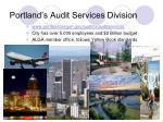 portland s audit services division