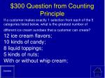 300 question from counting principle