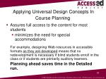 applying universal design concepts in course planning