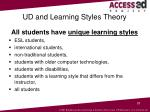 ud and learning styles theory