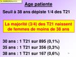 age patiente