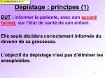 d pistage principes 1