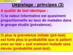 d pistage principes 3
