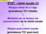 etg1 clart nucale 3